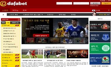 카지노사이트 다파벳-dfbet 온라인카지노.사이트